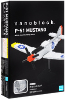 Купить Nanoblock Мини-конструктор Самолет P 51 Мустанг, Kawada