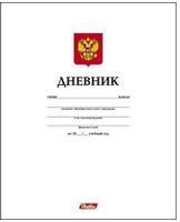 Купить Дневник для 1-11 кл. 40л А5ф ЛАЙТ-Белый-, Hatber