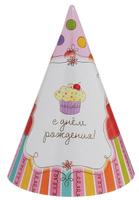 Купить Веселая затея Колпак С днем рождения: Сладкий праздник , 6 шт