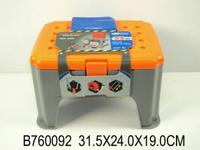 Купить Shantou Gepai Набор инструментов Табурет, 33 предмета, Shantou Gepai Plastic Industrial Co., Ltd, Сюжетно-ролевые игрушки