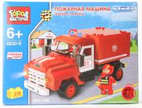 Купить Город мастеров Конструктор Пожарная машина ЗИЛ-130 (без лестницы), Shantou City Daxiang Plastic Toy Products Co., Ltd, Конструкторы