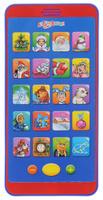 Купить Азбукварик Музыкальная игрушка Мульти плеер С Новым годом цвет синий красный, Интерактивные игрушки