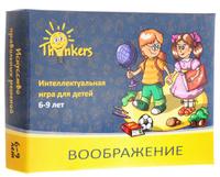 Купить Thinkers Обучающая игра Воображение, Обучение и развитие