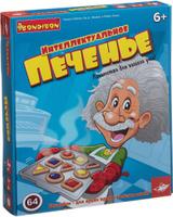 Купить Bondibon Обучающая игра Интеллектуальное печенье