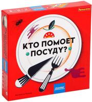 Купить Bondibon Обучающая игра Кто помоет посуду?