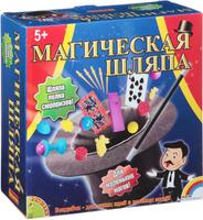 Купить Bondibon Обучающая игра Магическая шляпа, Обучение и развитие