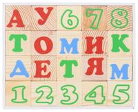 Купить Томик Кубики Алфавит с цифрами, Томь-Сервис, Развивающие игрушки