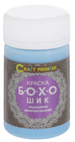 Купить Краска универсальная Craft Premier Бохо-шик , акриловая, цвет: голубой, 50 мл, Краски