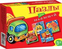 Купить Играй и собирай Пазлы для малышей 2526, Дрофа-Медиа