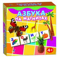 Купить Дрофа-Медиа Обучающая игра Азбука на магнитах