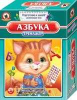 Купить Русский стиль Обучающая игра Тренажер Азбука, Обучение и развитие