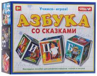 Купить Stellar Кубики Азбука со сказками, Стеллар, Развивающие игрушки