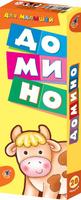 Купить Дрофа-Медиа Домино для малышей 2931, Обучение и развитие