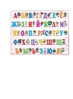 Купить Шпаргалки для мамы Обучающая игра Азбука на магнитах для девочек