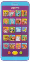 Купить Азбукварик Музыкальная игрушка Мульти плеер Спокойной ночи цвет голубой фиолетовый, Интерактивные игрушки