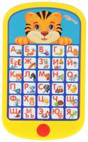 Купить Азбукварик Музыкальная игрушка Азбука-малютка, Интерактивные игрушки