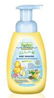 Купить BabyLine Nature Гель для купания с целебными травами для детей с первых дней жизни 260 мл