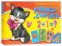 Купить Рыжий Кот Обучающая игра Учимся считать, Обучение и развитие