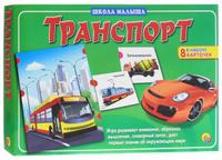 Купить Рыжий Кот Настольная игра Транспорт
