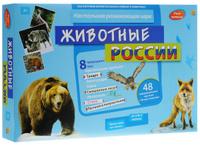 Купить Рыжий Кот Настольная игра Животные России