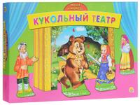 Купить Рыжий Кот Кукольный театр Маша и медведь