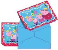 Купить Peppa Pig Приглашение в конверте Пеппа-принцесса 6 шт