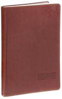 Купить Альт Тетрадь для записи иностранных слов Sidney 100 листов в клетку цвет коричневый, Тетради