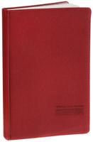Купить Альт Тетрадь для записи иностранных слов Sidney 100 листов в клетку цвет красный, Тетради