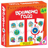 Купить Дрофа-Медиа Пазл для малышей Ассоциации Времена года, Ассоциации. Времена года