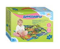 Купить Step Puzzle Напольный пазл Динозавры, Степ Пазл ЗАО (Россия)