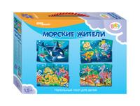 Купить Step Puzzle Пазл для малышей Морские жители 4 в 1, Степ Пазл ЗАО (Россия)