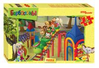 Купить Step Puzzle Пазл для малышей Барбоскины 90011, Степ Пазл ЗАО (Россия)