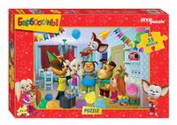 Купить Step Puzzle Пазл для малышей Барбоскины 91216, Степ Пазл ЗАО (Россия)