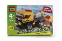 Купить Город мастеров Конструктор Бетономешалка, Shantou City Daxiang Plastic Toy Products Co., Ltd, Конструкторы