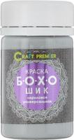 Купить Краска универсальная Craft Premier Бохо-шик , акриловая, цвет: муссон, 50 мл, Краски