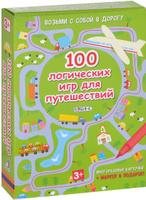 Купить Робинс Обучающая игра 100 логических игр для путешествий