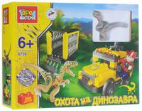 Купить Город мастеров Конструктор Охота на динозавра