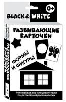 Купить Росмэн Обучающие карточки Black & White Формы и фигуры