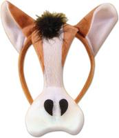 Купить Partymania Маска карнавальная детская Корова со звуком, Маски карнавальные