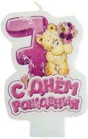 Купить Sima-land Свеча с мишкой С днем рождения 7 4, 5 х 7 см 1003758, Свечи для торта