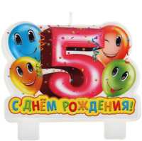 Купить Sima-land Свеча в торт серия Юбилей С днем рождения 5 лет, 8 х 7 см 1069429, Свечи для торта