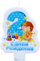 Купить Sima-land Свеча в торт цифра 2 для мальчиков С днем рождения! 6 х 8 см 1180899, Свечи для торта
