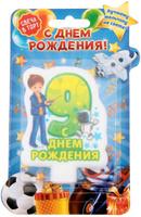 Купить Sima-land Свеча в торт цифра 9 для мальчиков С днем рождения! 6 х 8 см 1180906, Свечи для торта