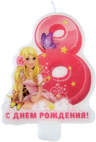 Купить Sima-land Свеча-цифра в торт для девочек С днем рождения 8 6 х 6, 8 см 896763, Свечи для торта