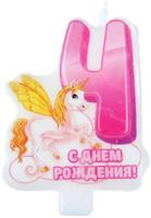 Купить Sima-land Свеча-цифра в торт для девочек С днем рождения 4 6 х 7 см 896759, Свечи для торта
