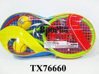 Купить Набор для игры в теннис King Sport . TX76660