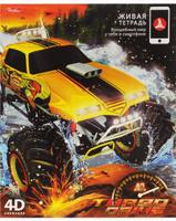 Купить Hatber Тетрадь Живая 4D Turbo Drive 48 листов в клетку 15416