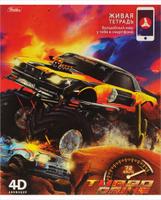 Купить Hatber Тетрадь Живая 4D Turbo Drive 48 листов в клетку 15415