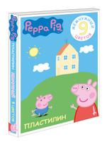 Купить Peppa Pig Пластилин Свинка Пеппа 9 цветов, Росмэн
