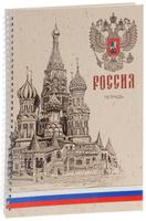 Купить Listoff Тетрадь Россия 100 листов в клетку формат А4